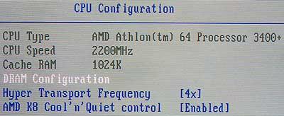 разгон процессора, overclocking
